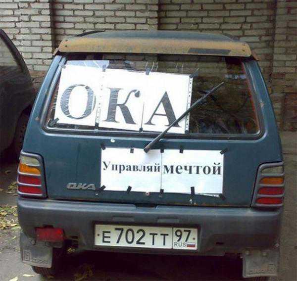 http://autoresourse.ru/wp-content/uploads/2011/03/ugon-4.jpg
