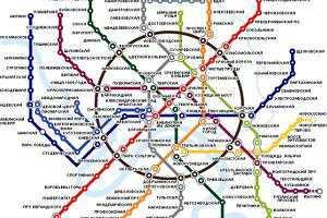 скачать интерактивную карту метро москвы - фото 11