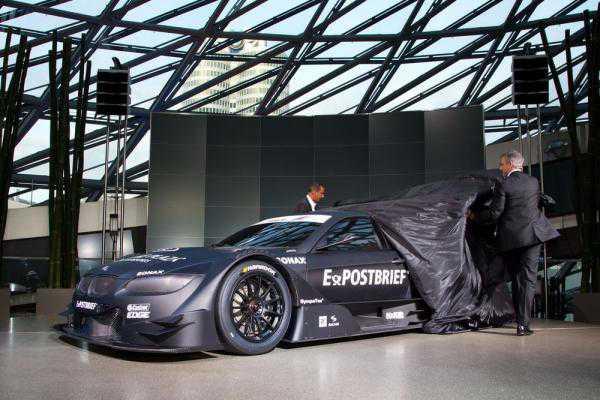 Концепт BMW M3 DTM. Через год эта машина будет выступать на гонках DTM.