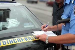 штрафы дорожного движения